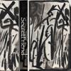 OrZe-SecretFriend- new album releases Apirl 2015