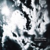 SUGIZO feat. Bice - Rest in Peace Fly Away