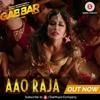 Aao Raja - Yo Yo Honey Singh & Neha Kakkar | Gabbar Is Back 2015