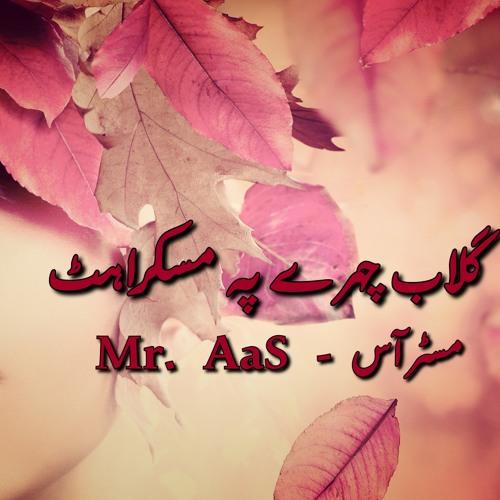 Gulaab Chehre Pe Muskurahat - Mr. AaS - Urdu HIndi Sad Poetry by ...