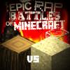 Sand vs Wood. Epic Rap Battles of Minecraft Season 3.