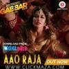 Aao Raja Full Audio - Gabbar Is Back - Chitrangada Singh - Yo Yo Honey Singh & Neha Kakkar