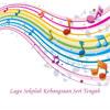 Lagu SK Seri Tengah