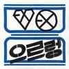 EXO-M - Growl (Chinese ver.)