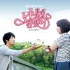 Heartstrings OST - You've Fallen For Me (Inst.)