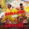 Jashn-e-Ishqa - Gunday mp3