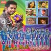 All Right  - Live At Kimbulapitiya 2014 - Full Show - Mp3