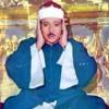 Download سورة يوسف الشيخ عبدالباسط عبدالصمد (هيت لك( Mp3
