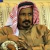 Download أشهر قصائد سعد بن جدلان Mp3
