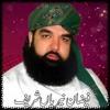 Durood Sharif By Hazrat Sahibzada Pir Noor Ul Arfeen Siddiqui (DBA) In Zikr Mehfil