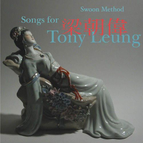 Songs for Tony Leung