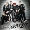Cross Gene - Play With Me Cover