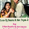 Ai Mere Humsafar (QSQT) Cover by Deepak