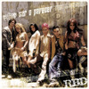 RBD - Ser O Parecer (Single)