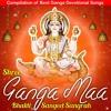 Ganga Ji Ki Aarti