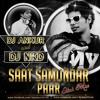 SAAT SAMUNDAR PAAR (CLUB MIX) DJ ANKUR & DJ NKD