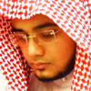Amazing & Heart Touching Quran Recitation of SURAH AL MULK (NEW) 23 to 30 By Saad Al-Quraishi.mp3