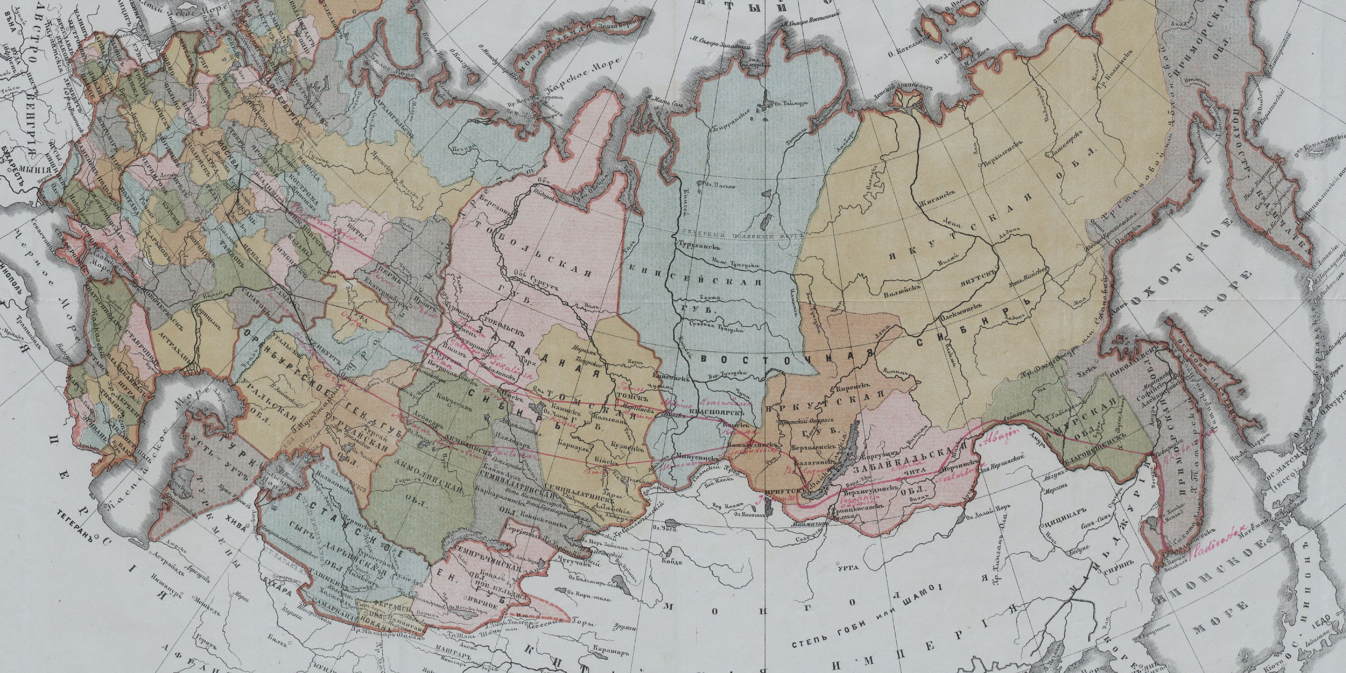 Central Asians and the Ottoman Empire   Lale Can