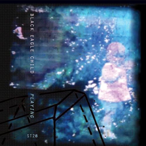 Black Eagle Child - 'The Magic Book' (album excerpt)