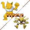 Hypno VS Alakazam : Pokemon Rap Battles