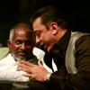 Guru Tamil Movie Theme Music