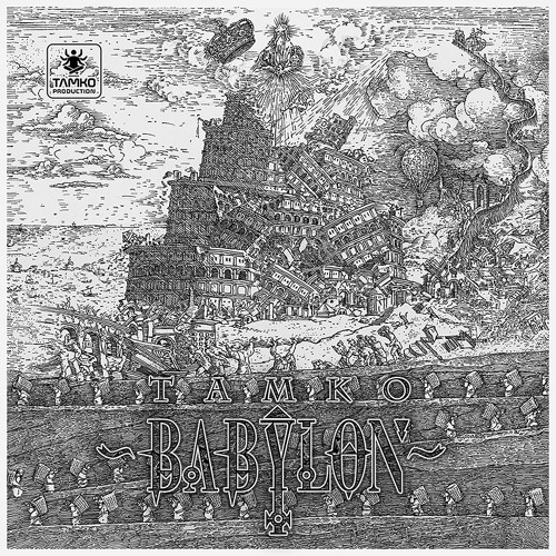 Babylon (EP)