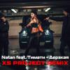 Timati - Derzkaya (XS Project remix)