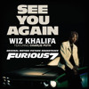 See You Again (Fast And Furious 7 Remix) Made BY DJ Rick Zhai