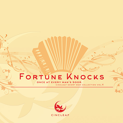 Fortune knocks Crossfadedemo (2015M3春 F-17a)