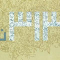 حکایت شیخ علی و آقا امام زمان عج