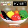 Newton & LONG:D - Taste Me  Feat. Kjun, Dong-Hoon Shin (HANBIT Remix) mp3