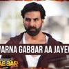 Warna Gabbar Aa Jayega (Gabbar is Back )