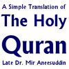099 - Surah Al Zilzal with Simple Translation