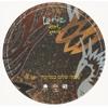 Laroz - Yamatat (Yarin Primak Official Remix)