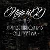 夜にゆったり聴きたいJAPANESE HIPHOP,R&B MIX mp3