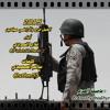 Download الخيل قرح والاراضي ميادين ( آداء: فلاح المسردي ) 2015 كلمات: سالم بن طالب الصعيدي #عاصفة الحزم Mp3
