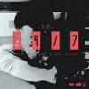 Drake x Meek Mill x Bobby Shmurda x Future x Jahlil Type Beat |