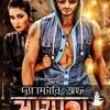 Dhiki Dhiki (Full)-Imran & Porshi (Deshimc.net)