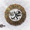 Tala Al Badru alaina ; Nascheed dell immigrazione del profeta (pbs)