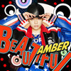 AMBER(엠버) - Love Run (1st Mini Album 'Beautiful')