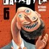 Parasyte Soundtrack - Migi Theme (Metal Cover)