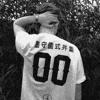 Mura Masa - Firefly ft. Nao (Jack Deezl Club Edit)