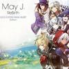 Faith - May J. - God Eater 2 Rage Burst OST