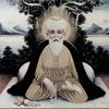 Baba Ranjit Singh DhadrianWale - Dhan Guru Nanak Tuhi Nirankar