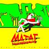 B2. Matat Professionals - Quality Line (Willie Burns Remix)