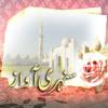 Qabar Ka Vehshat Naak Azaab - Qari Hanif Multani Rahmatullah
