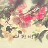 Download سورة النبأ.. للقارئ عبد الرحمن العوسي.mp3 Mp3
