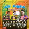 All Right - Live At Minuwangoda 2014 - Full Show - Mp3
