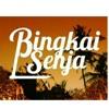Bingkai Senja - Rehat