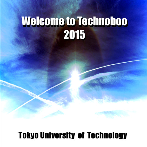 [2015-M3春 え-32a] Welcome to Technoboo 2015 [XFD Demo]